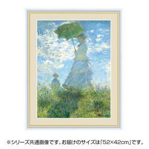アート額絵 クロード・モネ 「散歩、日傘をさす女性」 G4-BM020 52×42cm|selectshopsig