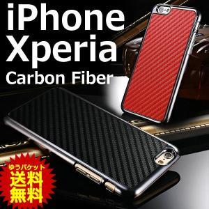 iPhone Xperia ケース カーボンケース ハードケース カバー|selectshopsig