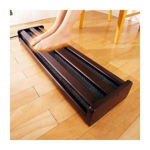 NEW床置き/足置きフットヒーター 〔2: 幅広型〕 幅82.9cm オフタイマー/クリーンポケット付き|selectshopsig