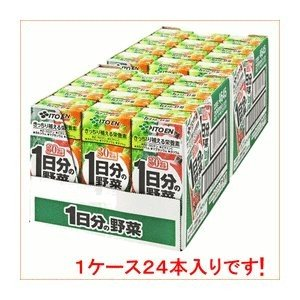 〔まとめ買い〕伊藤園 1日分の野菜 200ml×48本(24本×2ケース) 紙パック selectshopsig