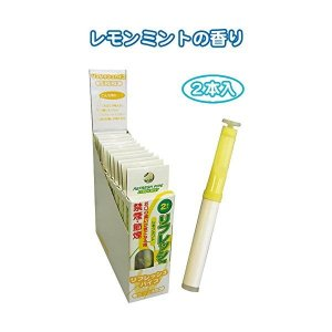 禁煙パイプ 増量リフレッシュパイプ2本入(レモンミント) 〔12個セット〕 29-311|selectshopsig
