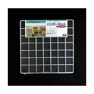 ハンガーネット(29×29cm・2P) 〔12個セット〕 40-443|selectshopsig
