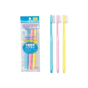 お客様用歯ブラシ(3P) 〔12個セット〕 41-006|selectshopsig
