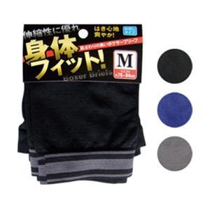 身体フィット ボクサーブリーフ(M) 45-797 〔12個セット〕|selectshopsig