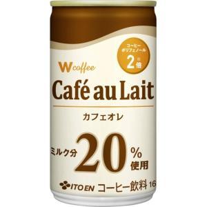 〔ケース販売〕伊藤園 Wコーヒー カフェオレ 165g×60本セット まとめ買い|selectshopsig