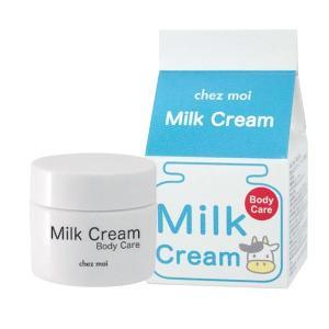 Milk Cream Body Care(ミルク クリーム ボディ ケア)|selectshopsig