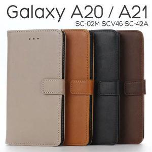 Galaxy A20 SC-02M SCV46 ケース 手帳型 アンティーク調 カバー ギャラクシー エートウェンティ スマホケース selectshopsig