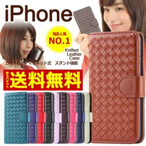 アイフォン ケース 手帳型 横 スマホケース iPhone カバー|selectshopsig