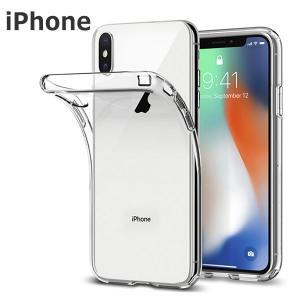 iPhone XSMax XR XS X 8 8Plus 7 7Plus 6s 6sPlus 6 6Plus ケース ソフトケース クリア カバー アイフォン スマホケース selectshopsig