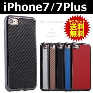 iPhone8 iPhone8plus iPhone7 iPhone7plus ケース TPU&カーボンフイルソフトケース アイフォン7 カバー|selectshopsig