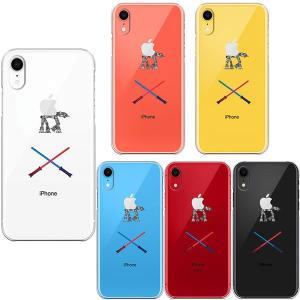iPhone XR ケース ワイヤレス充電対応クリアハードケース カバー|selectshopsig