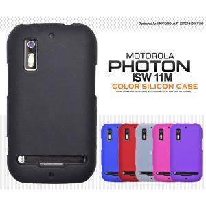 MOTOROLA PHOTON ISW11M ケース ソフトケース カラー モトローラ フォトン スマホカバー スマホケース|selectshopsig