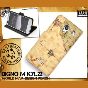 DIGNO M KYL22 ケース 手帳型 ワールドデザインケース 手帳型ケース カバー|selectshopsig