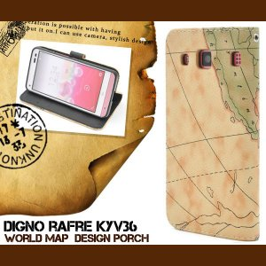 DIGNO rafre KYV36 ケース 手帳型 マップデザインレザーケース 手帳型ケース カバー|selectshopsig