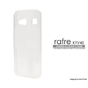 rafre KYV40 ケース クリアハードケース カバー ラフレ スマホケース|selectshopsig