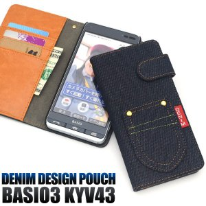 BASIO3 KYV43 KYV43SNA ケース 手帳型 デニム カバー ベイシオ スリー スマホケース|selectshopsig