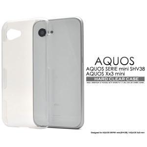 AQUOS SERIE mini SHV38/Xx3 min...