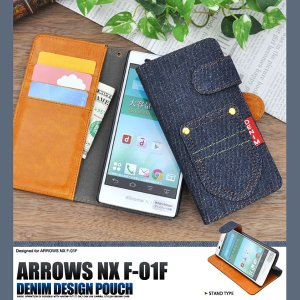 ARROWS NX F-01F ケース 手帳型 デニムデザインケース 手帳型ケース カバー selectshopsig
