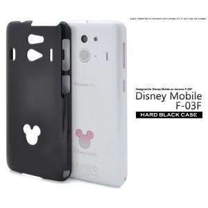 Disney Mobile on docomo F-03F ケース ハードケース ブラック カバー|selectshopsig