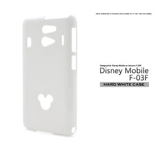 Disney Mobile on docomo F-03F ケース ホワイトハードケース カバー|selectshopsig