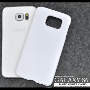 Galaxy S6 SC-05G ケース ハードホワイトケース ハードケース|selectshopsig