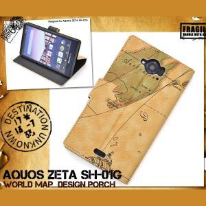 AQUOS ZETA SH-01G/DisneyMobile SH-02G ケース ワールドデザインケース 手帳型ケース|selectshopsig