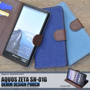 AQUOS ZETA SH-01G/DisneyMobile SH-02G ケース デニムデザインスタンドケース 手帳型ケース|selectshopsig