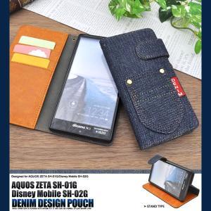 AQUOS ZETA SH-01G/DisneyMobile SH-02G ケース 手帳型 デニムデザインケース 手帳型ケース カバー|selectshopsig