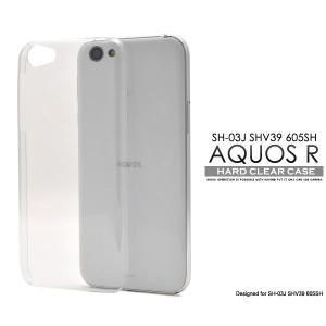 AQUOS R SH-03J/SHV39/604SH ケース クリアハードケース カバー|selectshopsig