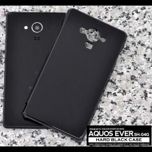 AQUOS EVER SH-04G ケース ハードブラックケース ハードケース カバー アクオス エバー|selectshopsig