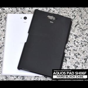 AQUOS PAD SH-06F ケース ブラックハードケー...