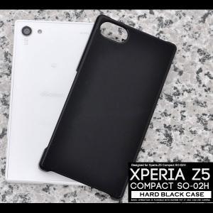 Xperia Z5 Compact ケース ハードブラックケース ハードケース カバー エクスペリア z5 コンパクト SO-02H|selectshopsig