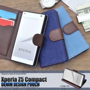 Xperia Z5 Compact ケース 手帳型 デニムデザインスタンドケース 手帳型ケース カバー エクスペリア z5 コンパクト SO-02H|selectshopsig