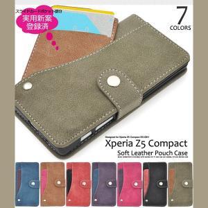 Xperia Z5 Compact ケース 手帳型 スライドカードポケットソフトレザーケース 手帳型ケース カバー|selectshopsig