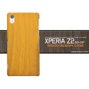 Xperia Z2 SO-03F ケース ウッドデザインケース|selectshopsig