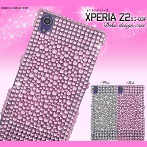 Xperia Z2 SO-03F ケース デコケース|selectshopsig