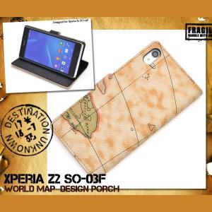 Xperia Z2 SO-03F ケース ワールドデザインケース|selectshopsig