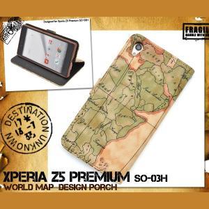 Xperia Z5 Premium ケース 手帳型 ワールドデザインケース 手帳型ケース カバー|selectshopsig