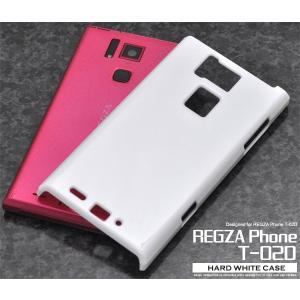 REGZA Phone T-02D ケース ハードケース ホワイト レグザフォン カバー スマホケー...