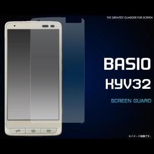 BASIO KYV32 フィルム 液晶保護シール ベイシオ スマホフィルム|selectshopsig