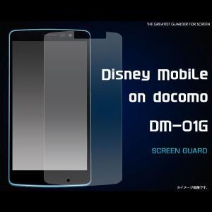 Disney Mobile on docomo DM-01G フィルム 液晶保護シール シール ディズニーモバイル スマートフォン|selectshopsig