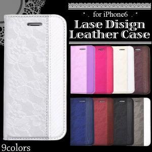 iPhone6s iPhone6 ケース 手帳型 デザインレザーケース 手帳型ケース...