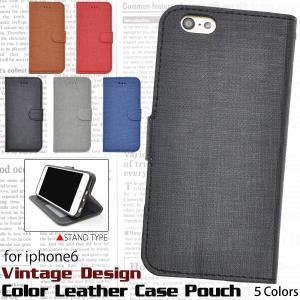 iPhone6s iPhone6 ケース 手帳型 ヴィンテージデザインカラーレザーケース 手帳型ケース|selectshopsig