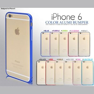 iPhone6s iPhone6 ケース アルミカラーバンパーケース ハードケース アイフォン6 ケース|selectshopsig