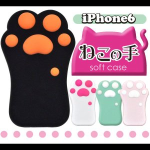 iPhone6s iPhone6 ケース 猫の手ソフトケース シリコンケース アイフォン6 ケース