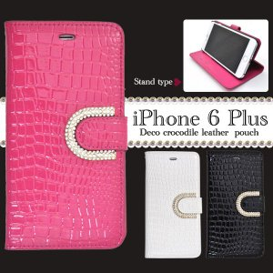 iPhone6s Plus iPhone6 Plus ケース デコクロコダイルレザーケース 手帳型ケース アイフォン6 プラス ケース|selectshopsig