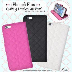 iPhone6s Plus iPhone6 Plus ケース キルティングレザーケース 手帳型ケース アイフォン6 プラス ケース|selectshopsig