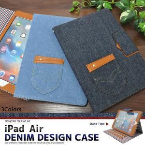 iPad Air Air2 ケース デニムデザインケース カバー アイパッド エアー タブレットケー...