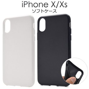 iPhone X ケース ソフトケース アイフォン テン カ...