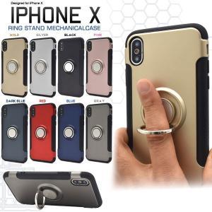 iPhone X ケース スマホリングホルダー付きハードケー...